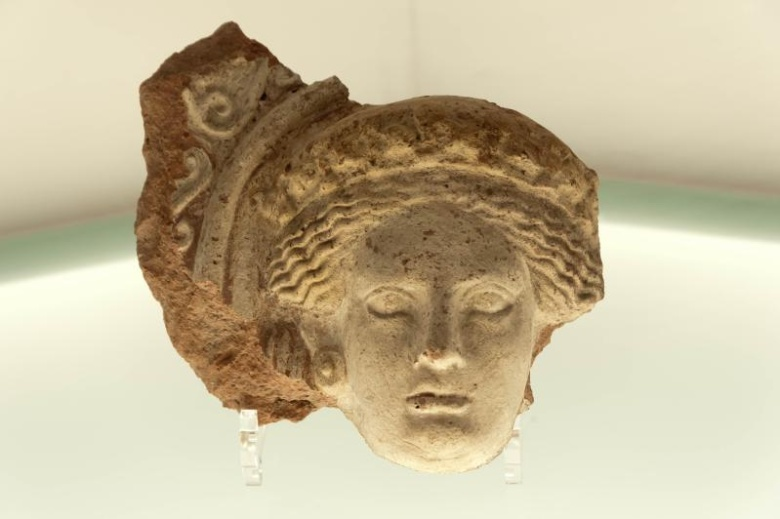 Museo Archeologico e d'Arte della Maremma (Grosseto)