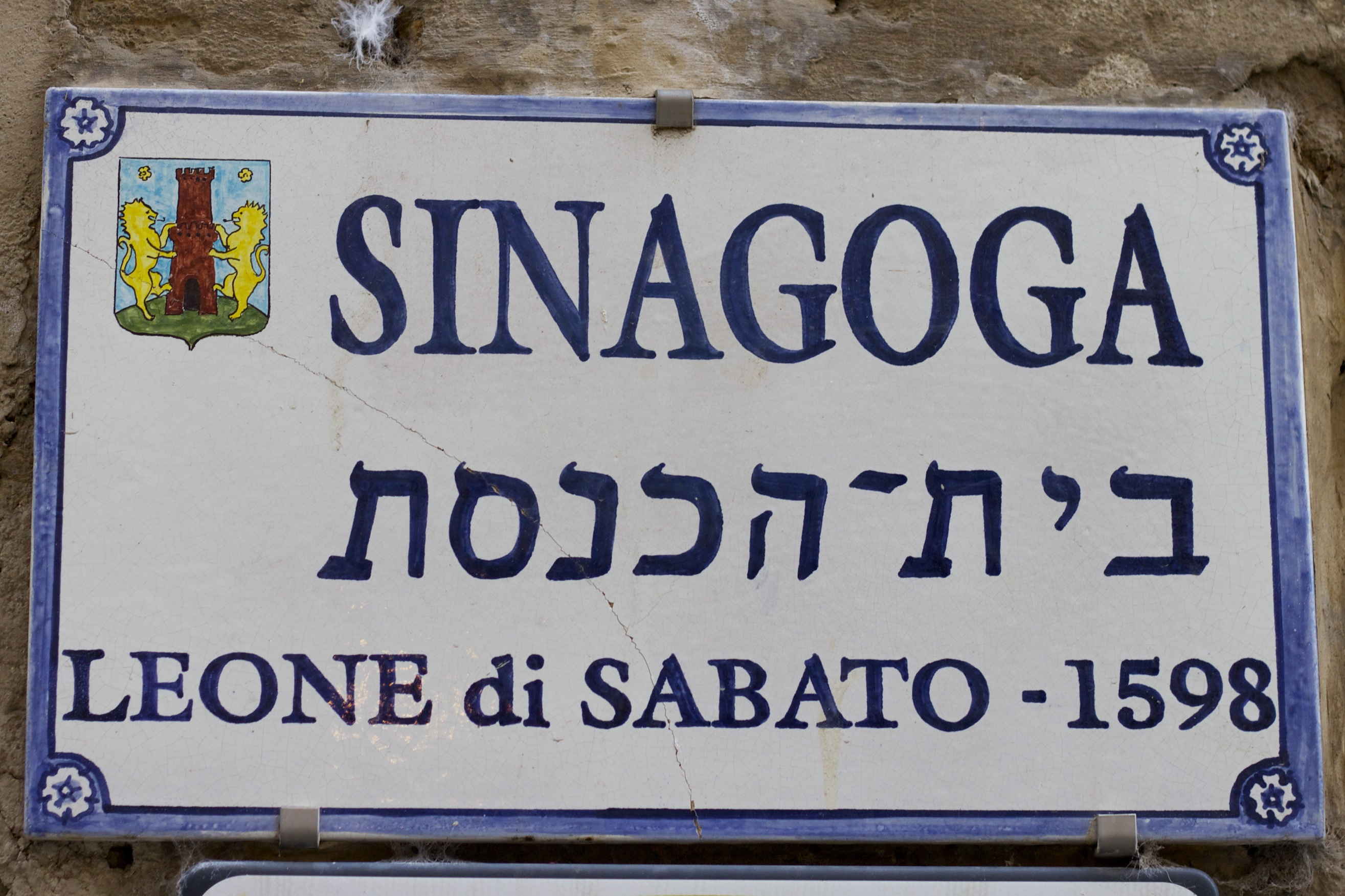 Synagogue of Pitigliano [Photo Credits: Serena Puosi - Tuscany Social Media Team]